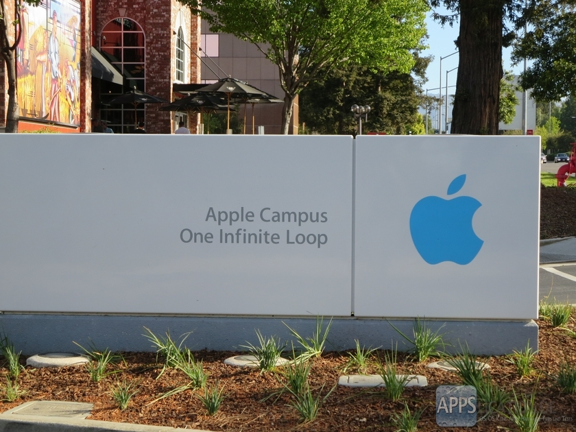 apple_headquarter_1
