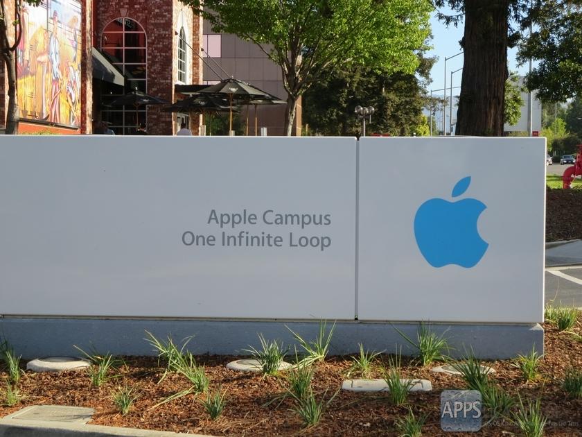 apple_headquarter_1